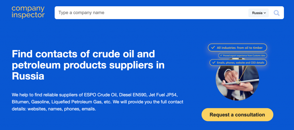 How to check Energy Companies and Suppliers?