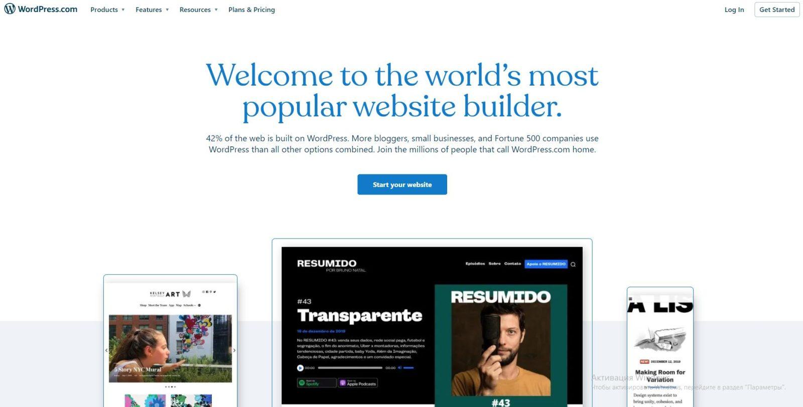 WordPress Vs. React